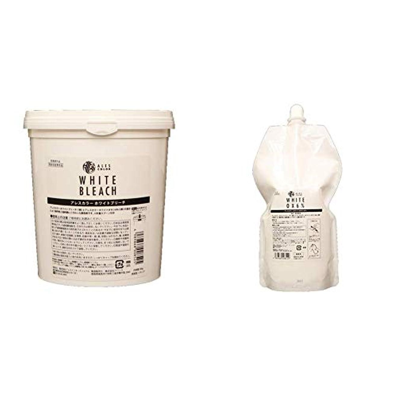 トークン二次あさりアレスカラー ホワイトブリーチ 500g & ホワイトオキシ6% 1000ml