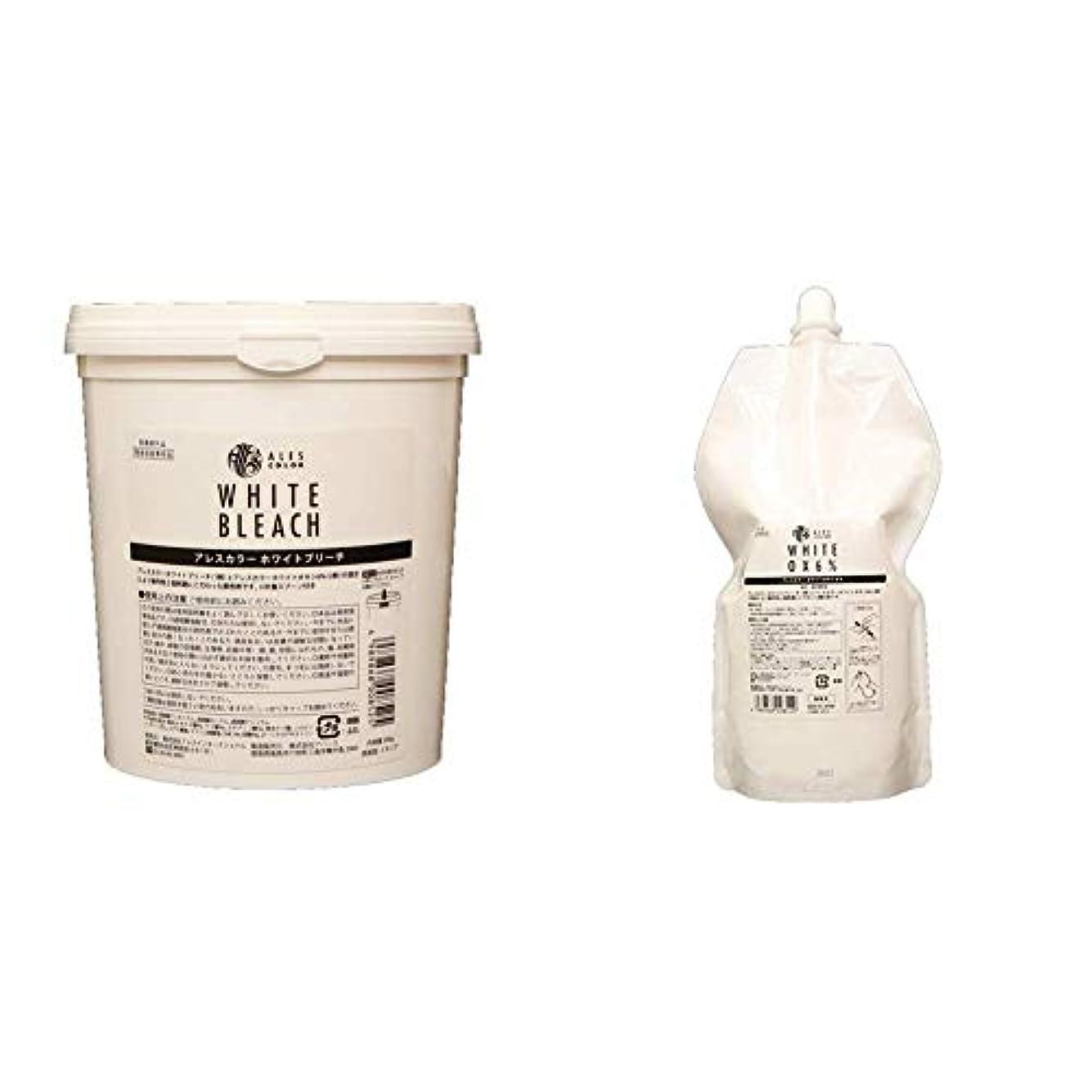 効能一般化するメンタルアレスカラー ホワイトブリーチ 500g & ホワイトオキシ6% 1000ml