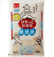 JA全農とやま 無洗米ひぞっこ倶楽部 (5kg×2)