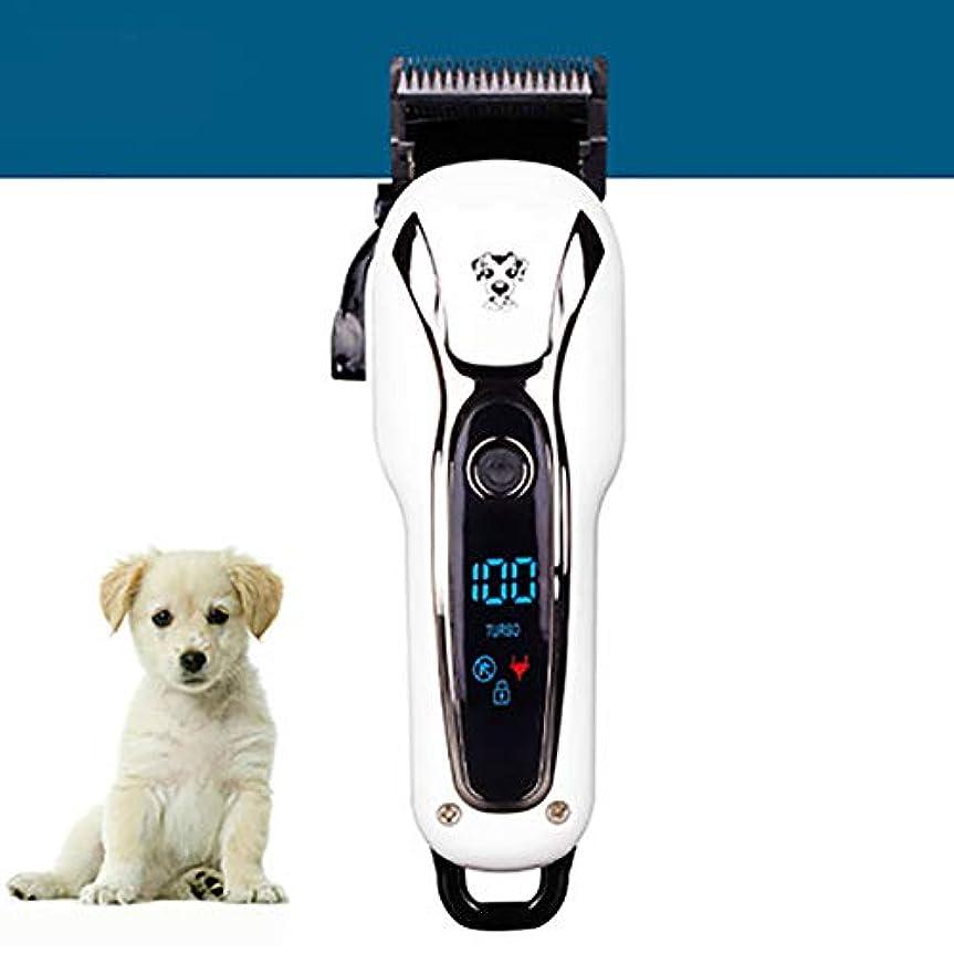 ポール有名なとまり木ペットヘアカット電動クリッパープロフェッショナルLCDハイパワーホワイト電動クリッパーネイルカット付き犬の毛トリマー