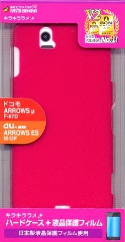 ラスタバナナ ARROWS μ/ARROWS ES ハードケース ラメマゼンタ