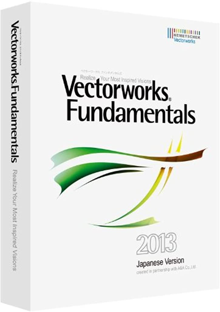 他に腹憂鬱なVectorworks Fundamentals 2013J スタンドアロン版 基本パッケージ