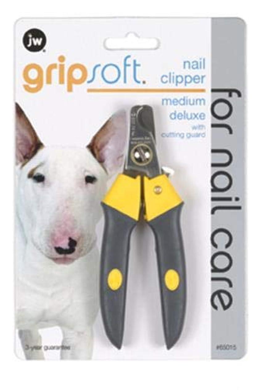 小説ビーチ破産PetMate JW Gripsoft Deluxe Nail Clip with Cutting Guard Non Slip Clipper Medium
