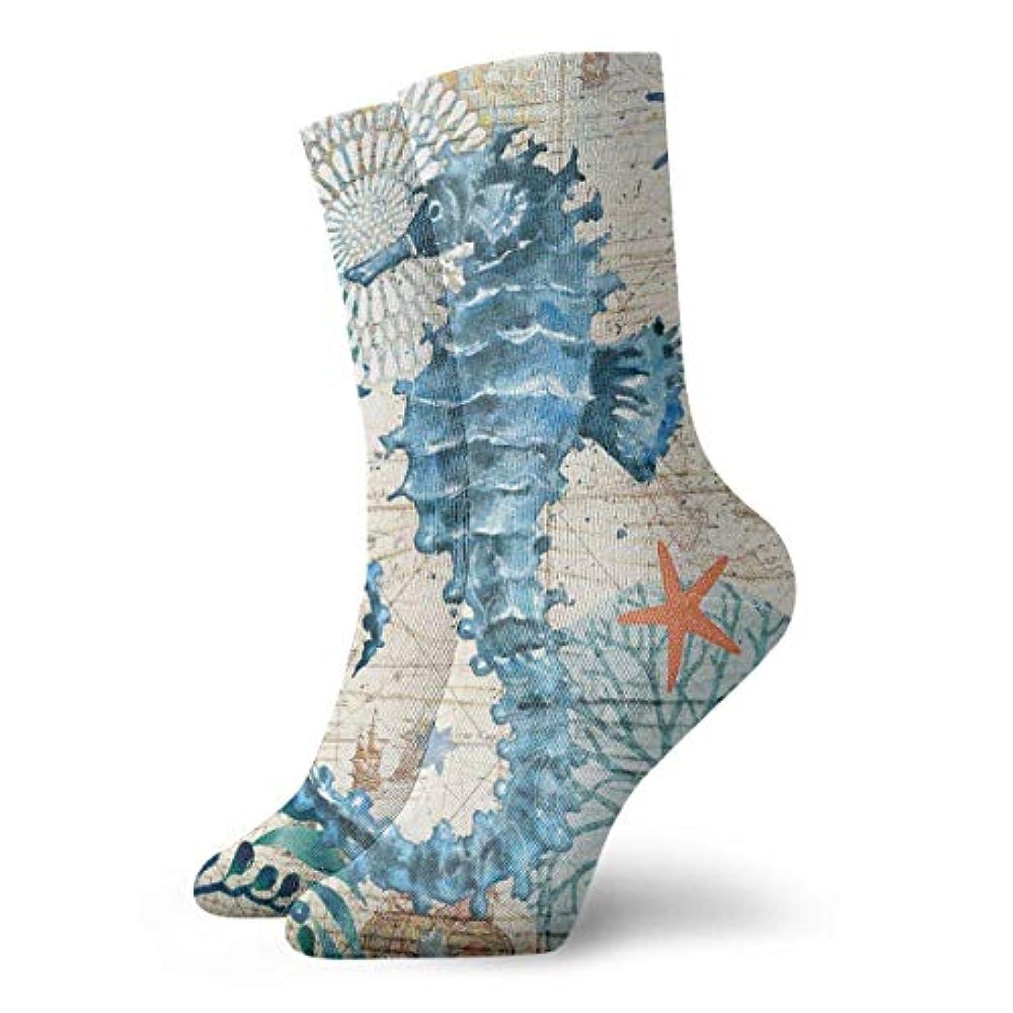 ヒゲクジラ連続的製造業クルーザーユニセックスカラフルドレスソックス、オールド海海馬、冬ソフトコージー暖かい靴下かわいい面白いクルーコットンソックス1パック