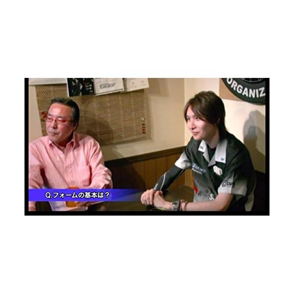 ダーツ上達練習法「知野真澄式」 [DVD]の紹介画像6
