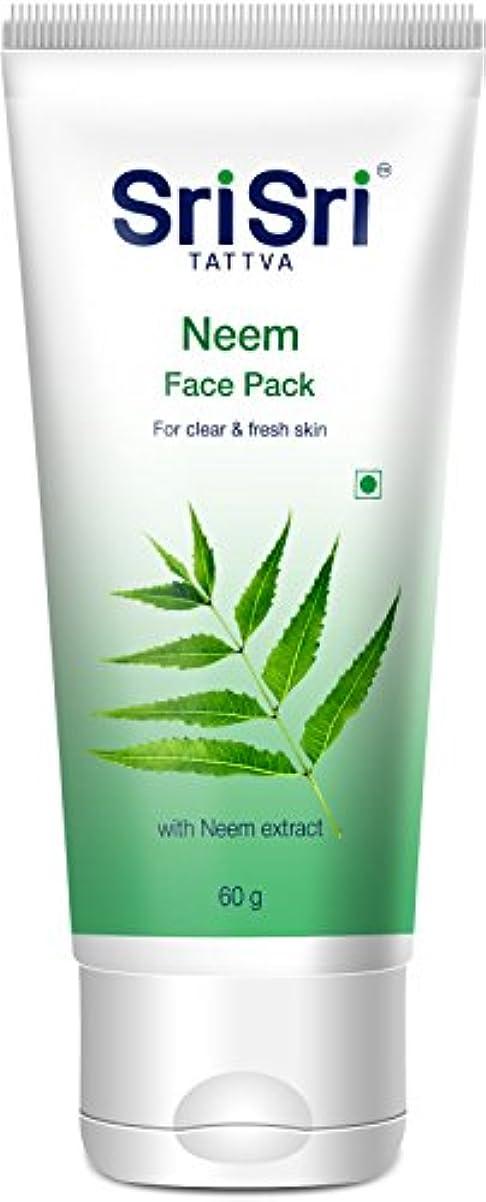 添加剤逆説熟達したSri Sri Tattva Neem Face Pack - 60 g
