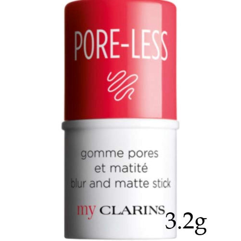 美容師洋服広範囲CLARINS(クラランス) マイクラランス ブラー&マット スティック 3.2g