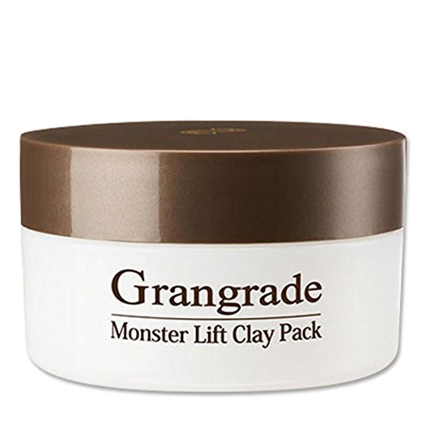 Grangrade グラングレイ モンスターリフトクレイパック