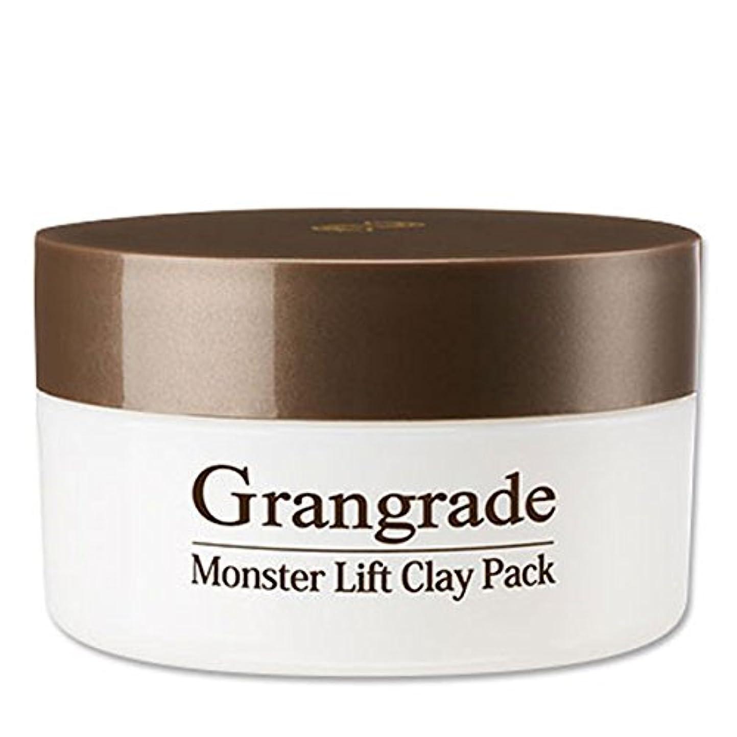 再発するたるみ執着Grangrade グラングレイ モンスターリフトクレイパック