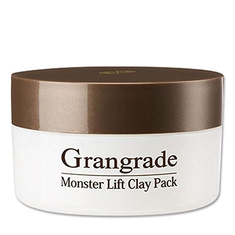 定期的ネズミ実業家Grangrade グラングレイ モンスターリフトクレイパック