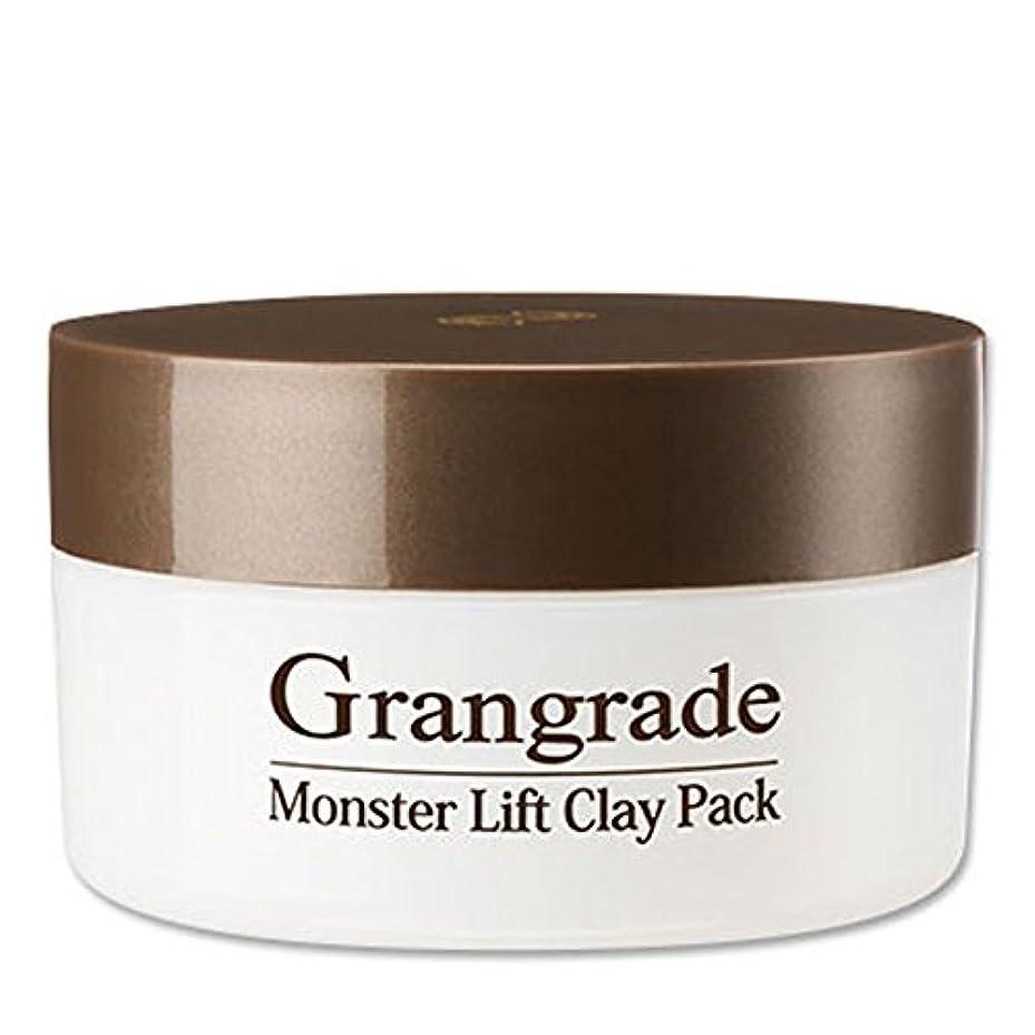 どちらもサミュエル実装するGrangrade グラングレイ モンスターリフトクレイパック