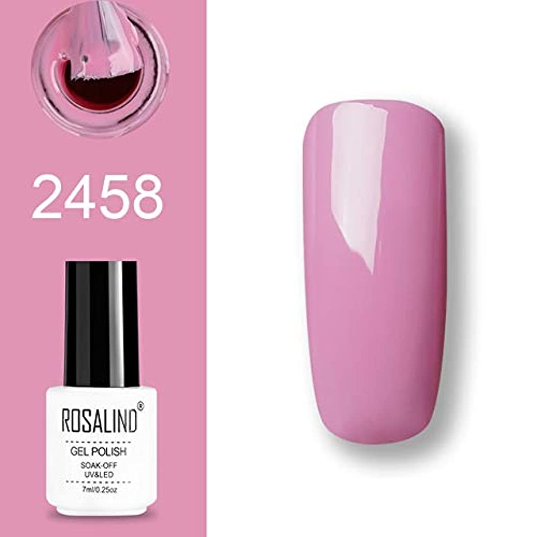 アストロラーベここにショートファッションアイテム ROSALINDジェルポリッシュセットUVセミパーマネントプライマートップコートポリジェルニスネイルアートマニキュアジェル、ピンク、容量:7ml 2458。 環境に優しいマニキュア