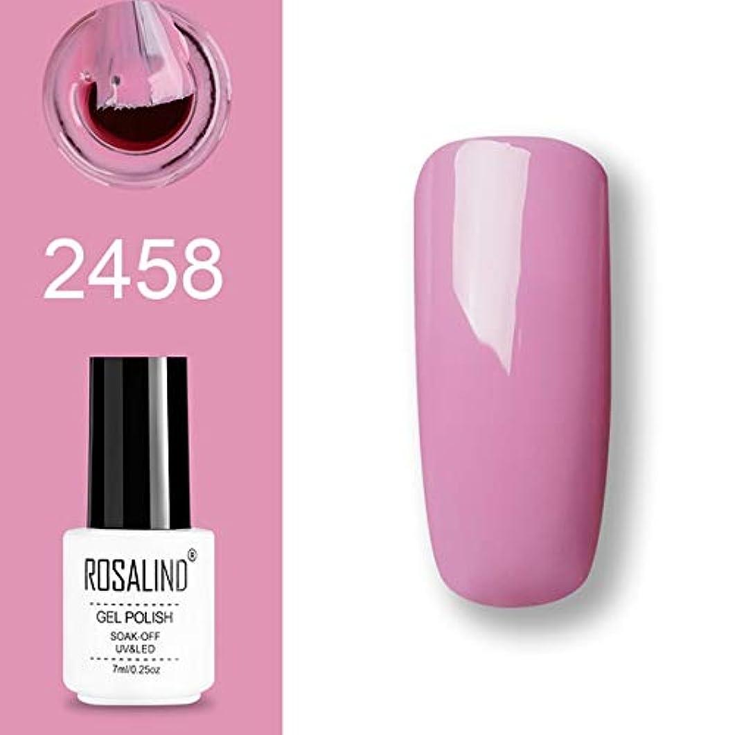 かなりの実質的シンプルなファッションアイテム ROSALINDジェルポリッシュセットUVセミパーマネントプライマートップコートポリジェルニスネイルアートマニキュアジェル、ピンク、容量:7ml 2458。 環境に優しいマニキュア