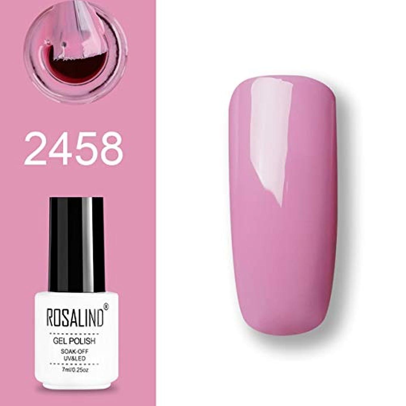 自明しなやかなラベファッションアイテム ROSALINDジェルポリッシュセットUVセミパーマネントプライマートップコートポリジェルニスネイルアートマニキュアジェル、ピンク、容量:7ml 2458。 環境に優しいマニキュア