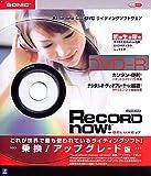 RecordNow! Deluxe version 7 乗換/アップグレード版