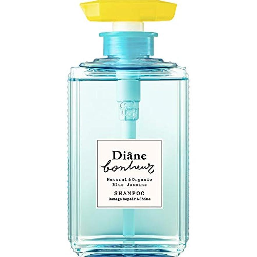 湿度消える長くするダイアン ボヌール シャンプー ブルージャスミンの香り ダメージリペア&シャイン 500ml