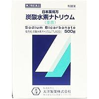 【第3類医薬品】炭酸水素ナトリウム(重曹) 500g