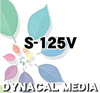 S-125V 1350×50 ラミネート