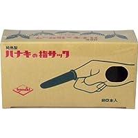 ハナキの指サック 家庭用 20本入 サイズ5 細長×5個セット