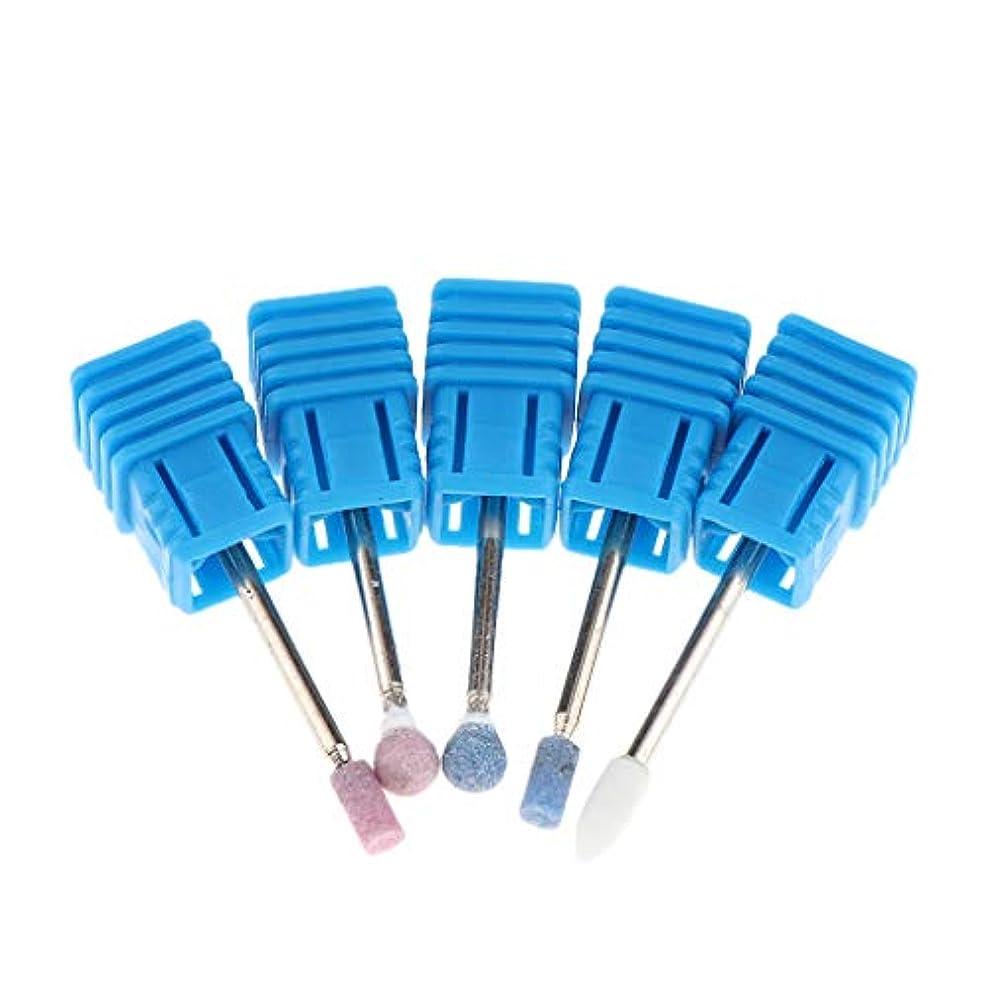 質量セラー想定するP Prettyia Nail Drill Bits Grinding Head Nail Mani cure Tool for Nail Art Nail Salon Use