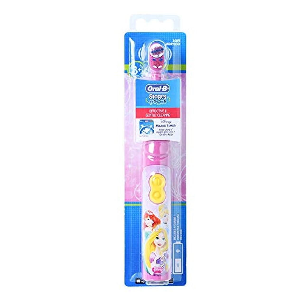 結婚する砂の波紋Oral-B DB3010 Stages Power Disney Princess 電動歯ブラシ [並行輸入品]