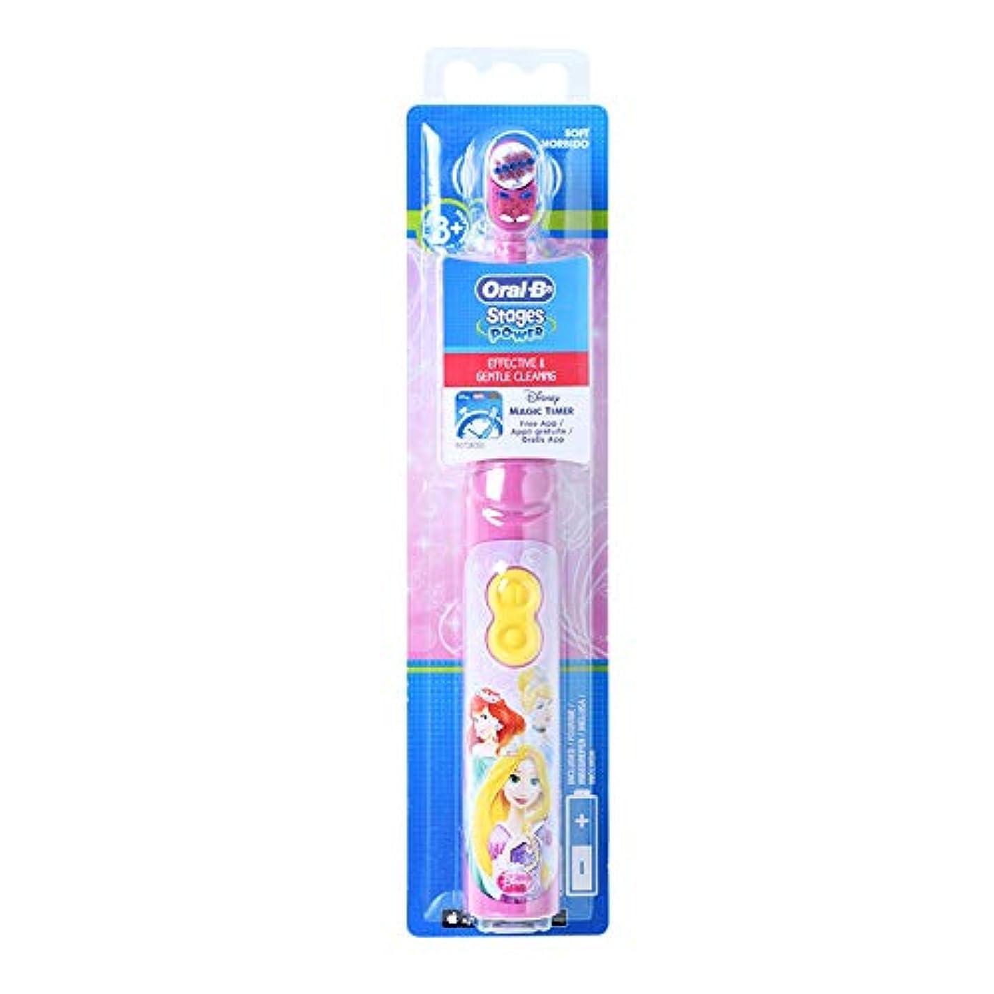 春嘆願やるOral-B DB3010 Stages Power Disney Princess 電動歯ブラシ [並行輸入品]