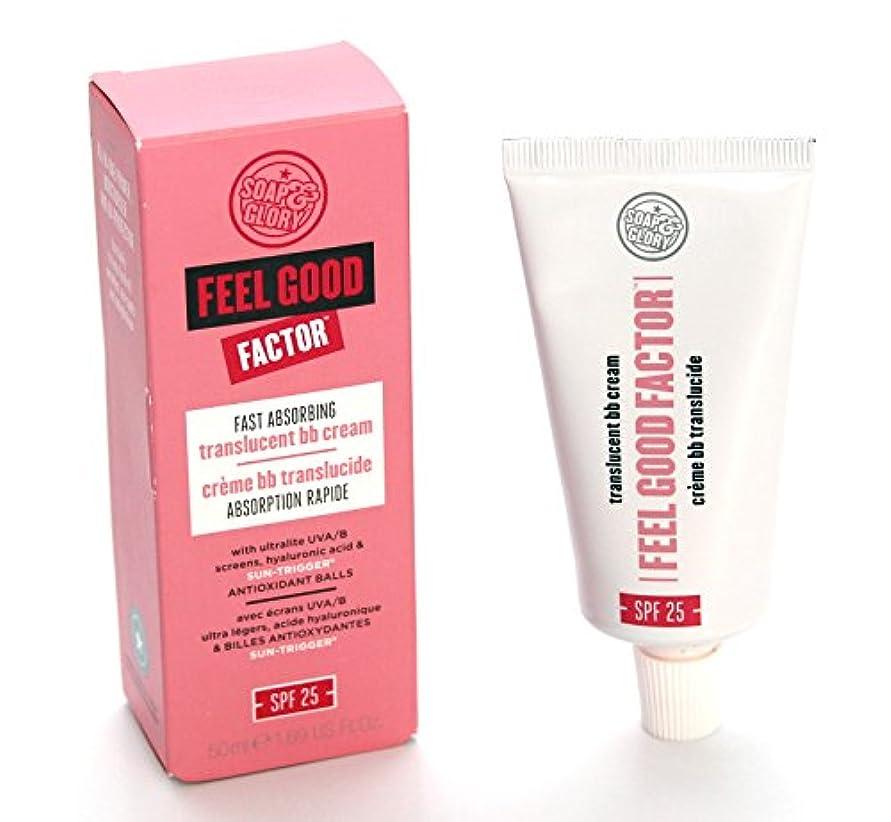 シロナガスクジラステートメント真鍮Soap And Glory Feel Good Factor SPF25 Fast Absorbing BB Moisturising Cream 50ml