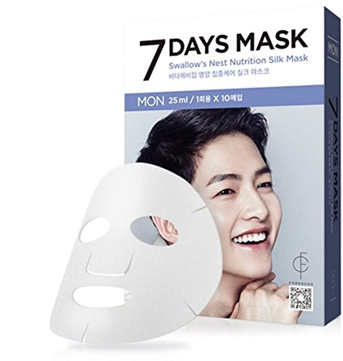 FORENCOS 7 Days Mask 10pcs (#Monday : Swallow's Nest Nutrition Silk Mask)/フォレンコス セブンデイズ マスク 10枚 (#月曜日 : ツバメの巣...
