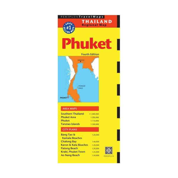 Periplus Travel Maps Phu...の商品画像