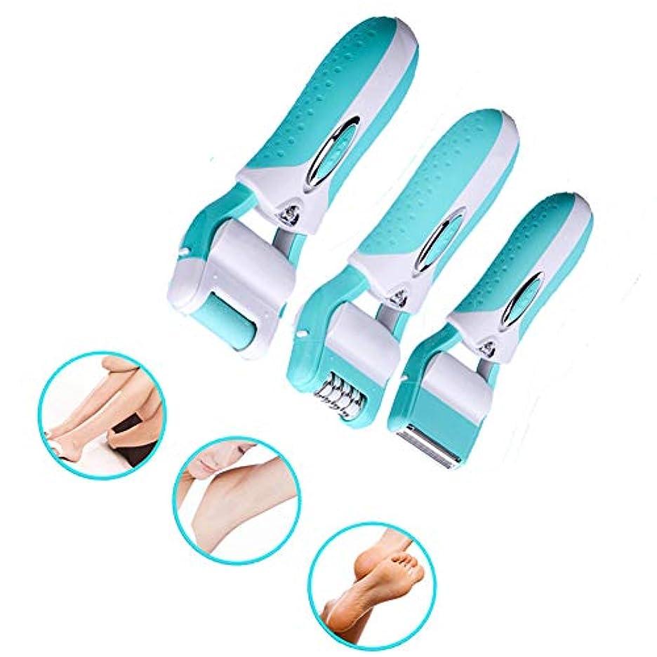シーボード感嘆符北東女性用電動脱毛器、3-in-1ビキニトリマー、女性用角質除去