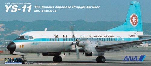 童友社 1/144 旅客機 YS-11 ANA モヒカンルック