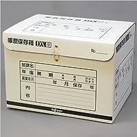 文書保存箱 15箱入り×3セット(45箱入り) B4・A4 取手付き デラックスタイプ中 書類保存箱 豊栄産業の帳票保存箱