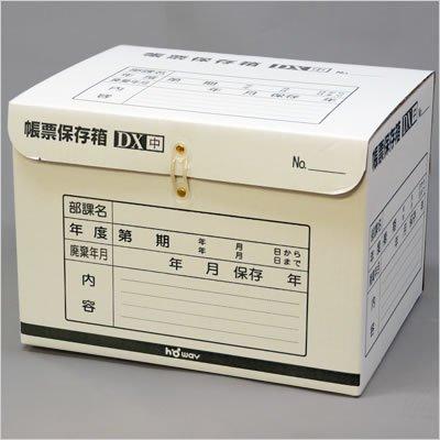 [해외]문서 저장 상자 10 박스 B4 · A4 손잡이가있는 디럭스 타입 중 서류 저장 상자 豊? 산업의 장표 저장 상자/Document storage box 10 boxed B4 · A4 Deluxe type with handle and medium type document storage box Toyoei industry form storage b...