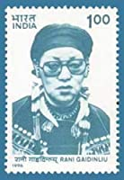 Rani Gaidinliu Personality, Freedom Fighter Rs.1 Indian Stamp