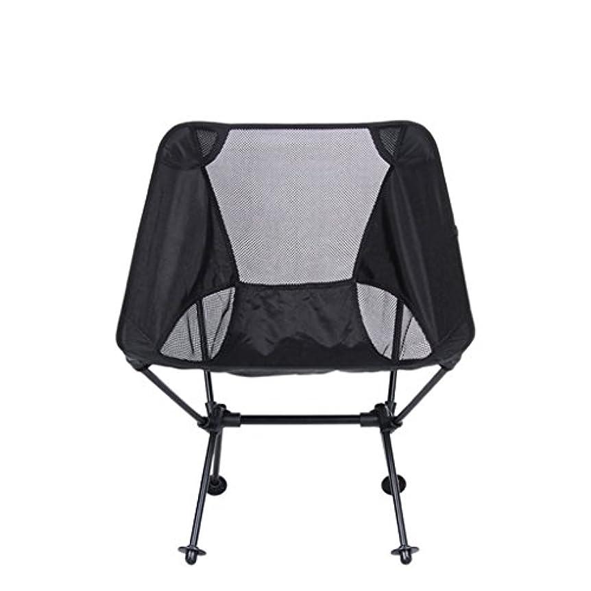 下る新着作り上げる多機能屋外キャンプオックスフォード布アルミ折りたたみ椅子、バーベキューキャンプ釣りハイキングビーチ アウトドア キャンプ用