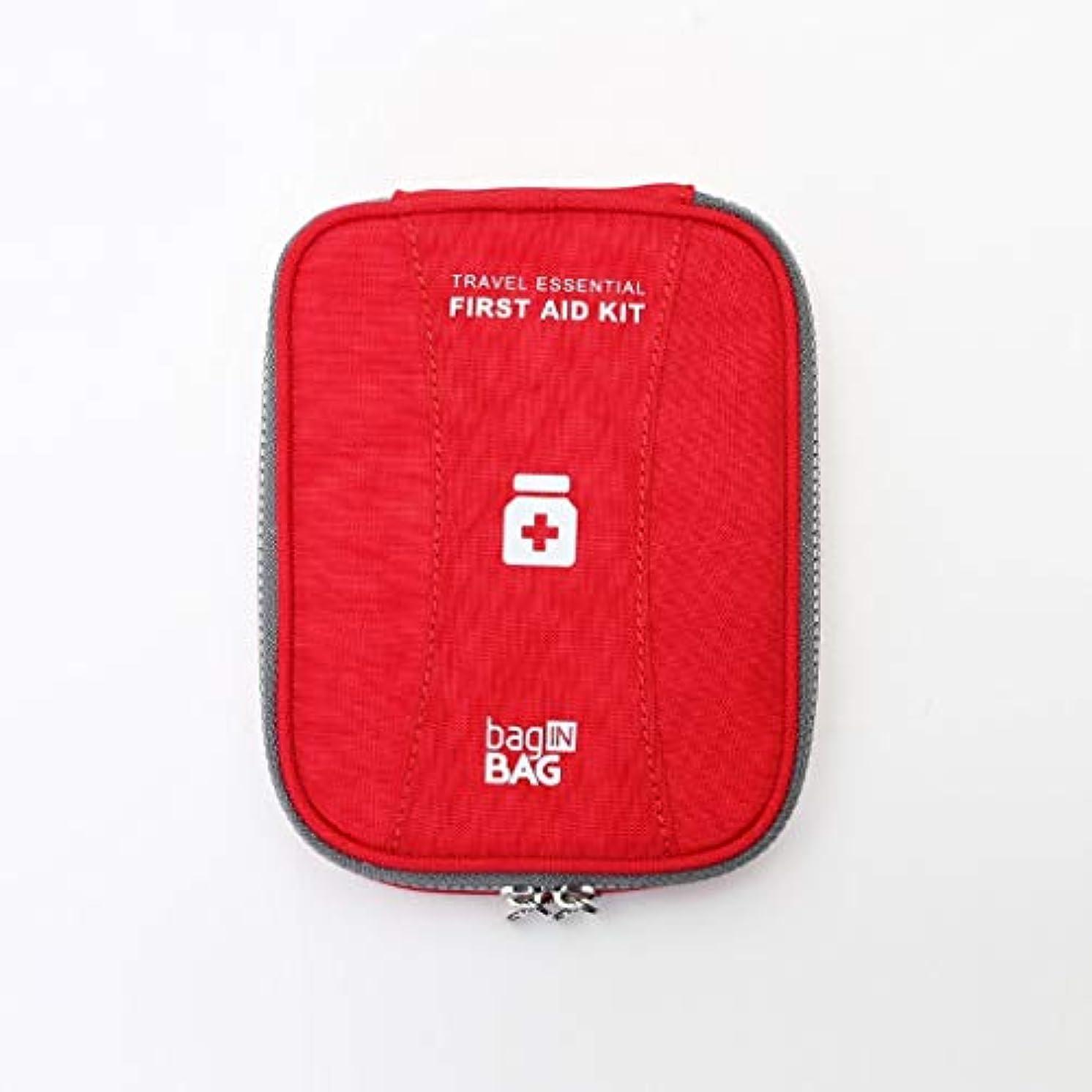 夢不名誉昇る/赤青灰色を使用して走行車に適したミニ小さな薬箱ポータブル応急処置キット SYFO (Color : Red)