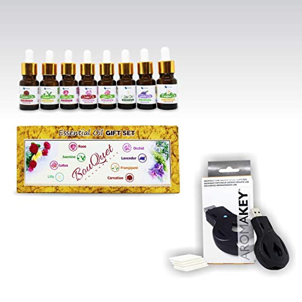 豊かな発掘月曜Aromatherapy Essential Oils - Bouquet Set (Pack of 8) 100% Pure & Natural Plus Aromakey USB Personal Diffuser,...