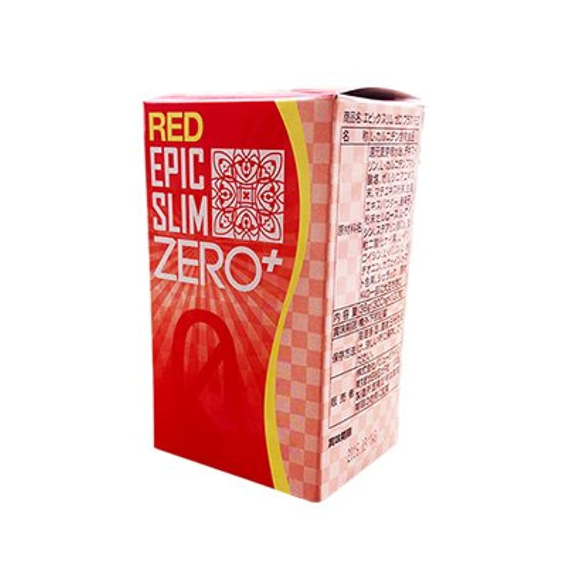 予知舗装ジャーナリストレッド エピックスリム ゼロ レッド Epic Slim ZERO RED