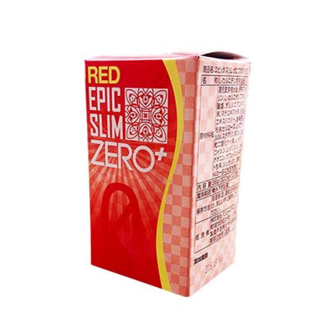 ジャーナル見えないゴールドレッド エピックスリム ゼロ レッド Epic Slim ZERO RED
