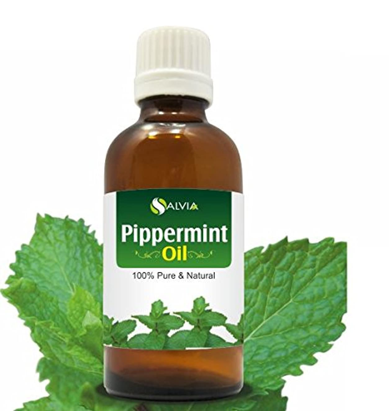 札入れ驚いたことに宇宙PEPPERMINT OIL 100% NATURAL PURE UNDILUTED UNCUT ESSENTIAL OIL 50ML