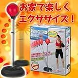 美容グッズ/簡単ダイエット/パンチングボール IMC-88