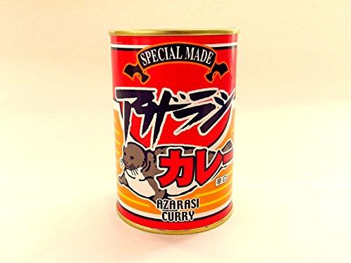 アザラシカレー(辛口) 流氷と供にやってきたアザラシ 海豹 ご当地缶詰 貴重なあざらし肉