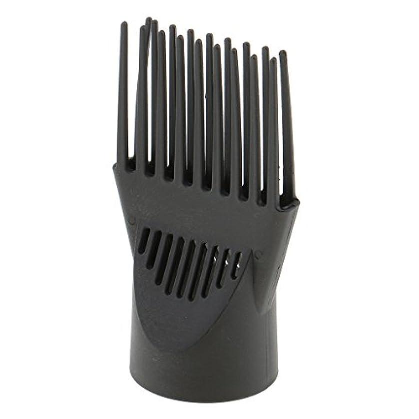 原因拡大するストライクToygogo プロフェッショナルユニバーサル理髪サロンヘアドライヤーディフューザー風ブローカバーコームアタッチメントノズルブラックプラスチックデュアルグリップ