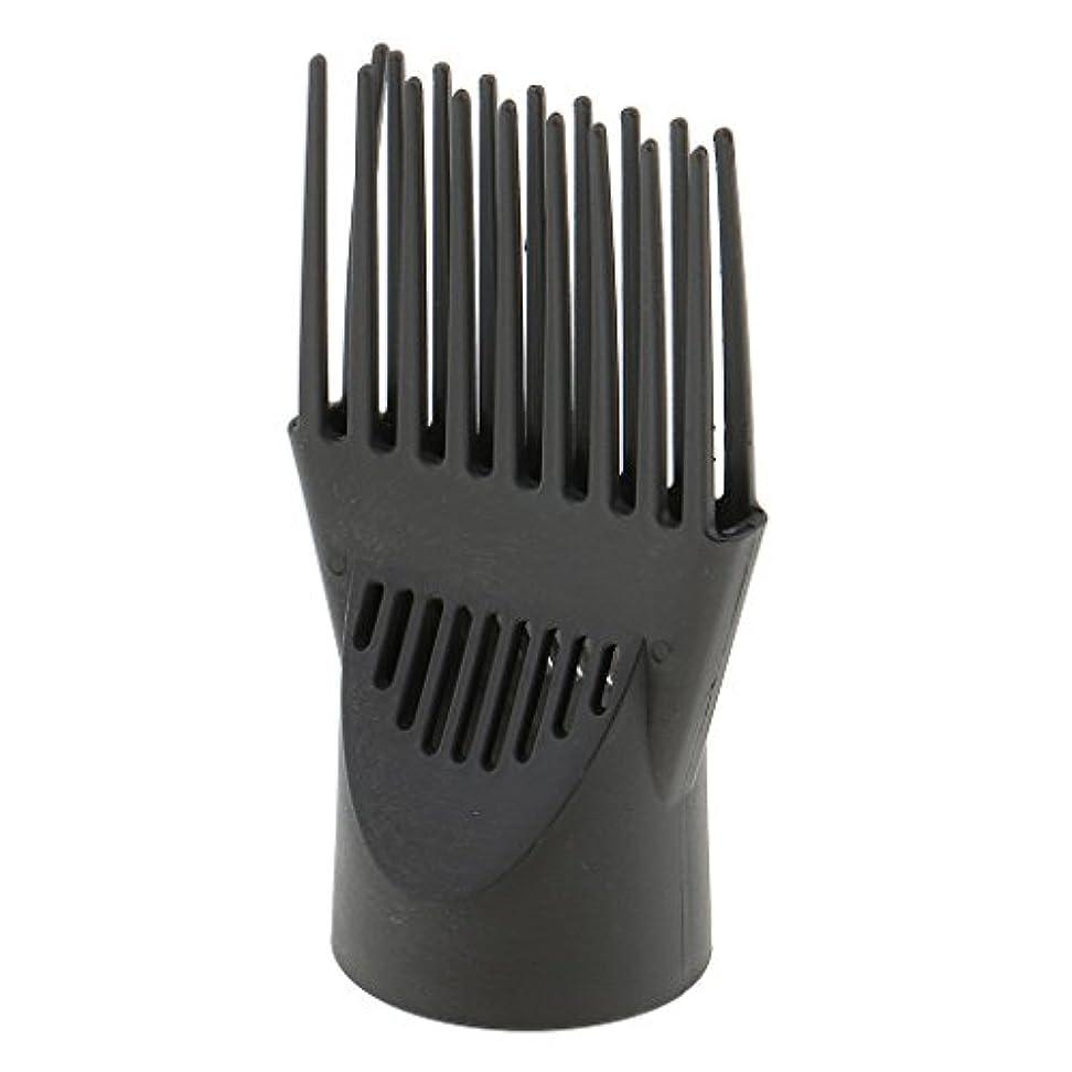 メリー重荷ハーネスヘアドライヤーディフューザー 風吹きカバー プラスチック デュアルグリップ ユニバーサル