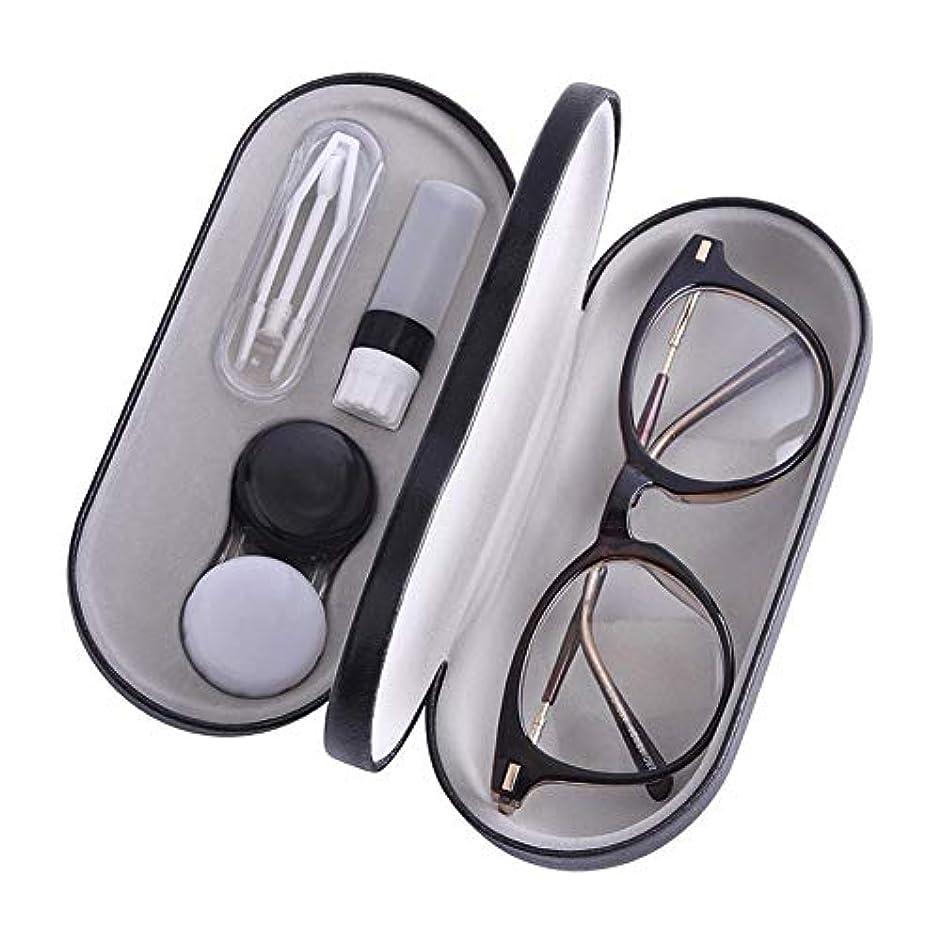 疑い少数認可コンタクトレンズケーストラベルホームイノベーション両面メガネ収納ボックストラベルセットボックス携帯しやすいミニボックスコンテナコンタクトレンズフレーム