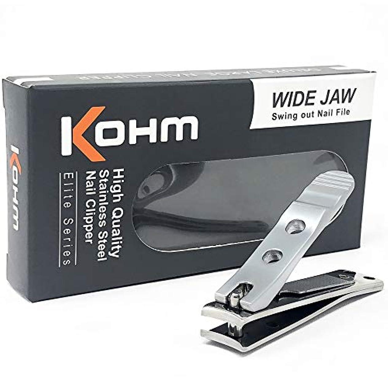 刃落ち込んでいる喉頭Kohm WHS-440L厚手の爪のための足のつかみ4mmの広い顎、湾曲した刃、釘のファイル、ヘビーデューティ。