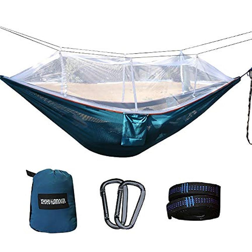 強います上下する思春期屋外のキャンプのハンモック蚊帳防蚊ポータブルレジャー製品サイドアイスシルクアンチロールオーバーテント