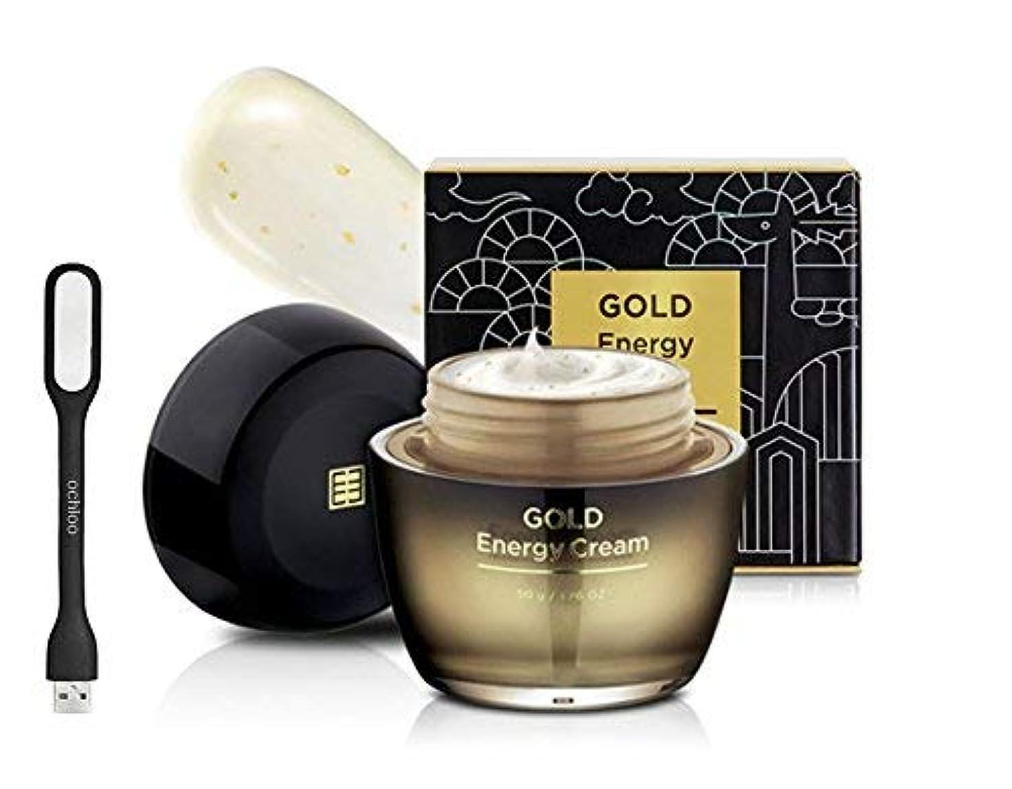 滴下尊厳促すESTHEMED エステメド ゴールド エネルギー クリーム GOLD Energy Cream 50g 【 シワ改善 美肌 保湿 回復 韓国コスメ 】