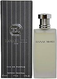 Hanae Mori Eau de Parfum Spray, 50ml, 1.69 fl. oz. (141111)
