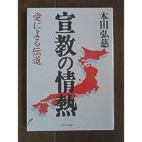 Amazon.co.jp: 本田弘慈: 本